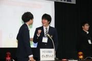 261214 エコノミクス甲子園栃木大会-385