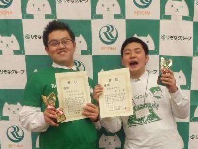 EQ12th埼玉優勝チームトリミング