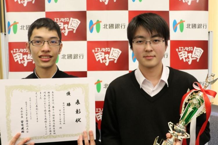 EQ12th石川優勝チームトリミング