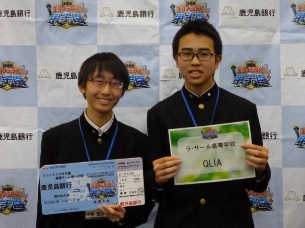 EQ12th鹿児島優勝チームトリミング