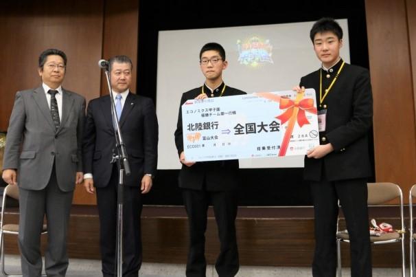 EQ12th富山優勝チームトリミング