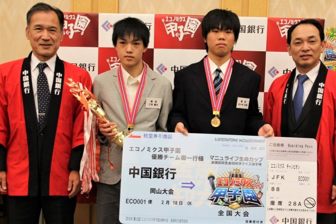 EQ12th岡山優勝チームトリミング