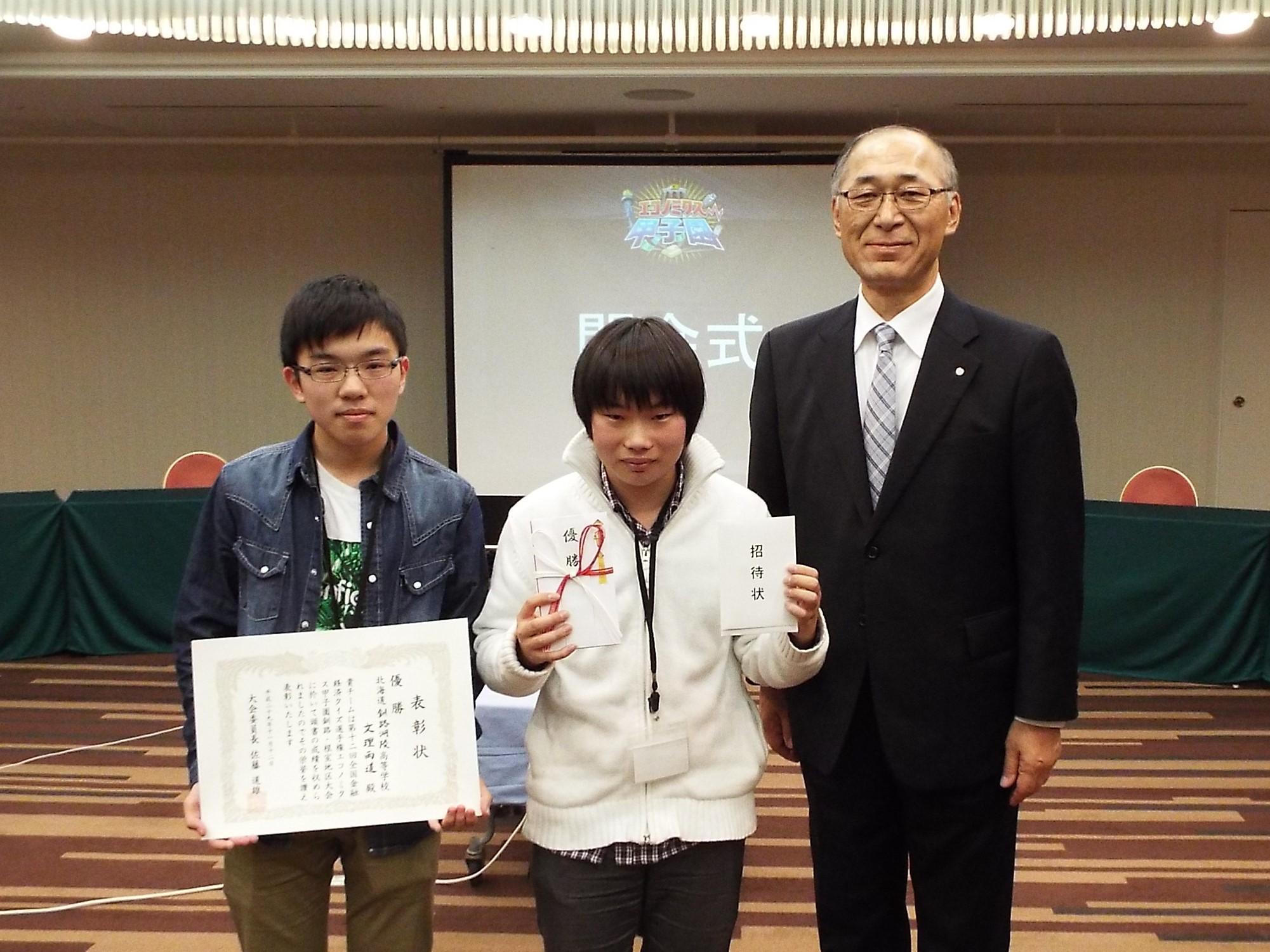 優勝チーム(文理両道)4.3